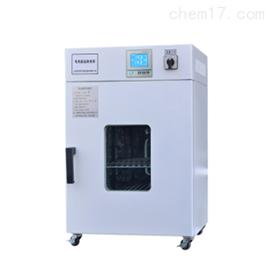 LI-9022电热恒温霉菌培养箱
