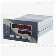 OTC太仓重量控制仪表