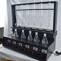 南昌多功能蒸餾儀CYZL-6C揮發酚蒸餾器