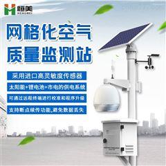 HM-AQI网格化空气微型站