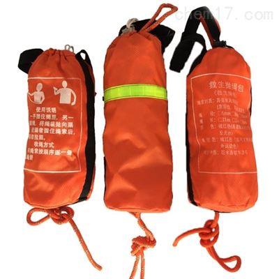 YFDSB-1救生繩包