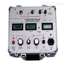 高靈敏高壓絕緣電阻快速測試儀
