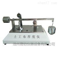 土工布厚度试验仪