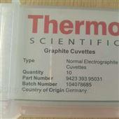 Thermo熱電原子吸收石墨管942339395031