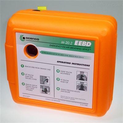 美國Ocenco M-20.2 EEBD ABS證書緊急氧氣逃生呼吸器