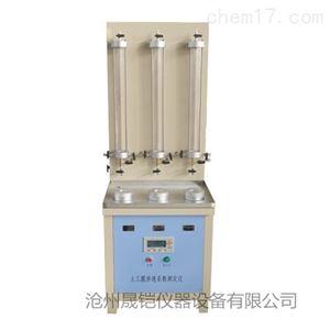 土工膜渗透系数测定试验仪