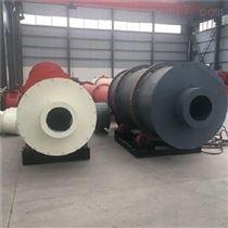 2.2x4.5米 2.6x7米三筒烘干机 新型环保干燥机