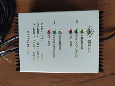 SD512-2/42壹定发免维护蓄手机电瓶自动补充充电器