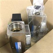 直销德国MEISTER DKM/A-1/45油液流量监测器
