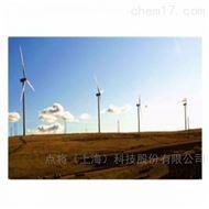 WS-WES1000 陆地风能评估测量系统
