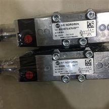 SXE0575-Z50-60/23N*指南NORGREN二位五通电磁阀