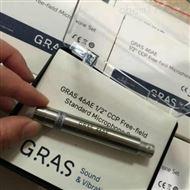 42AG丹麥G.R.A.S麥克風