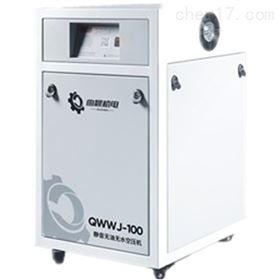 QWWJ-100无油无水压缩机厂家