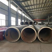 529*8聚氨酯架空式直埋蒸汽保温管加工商