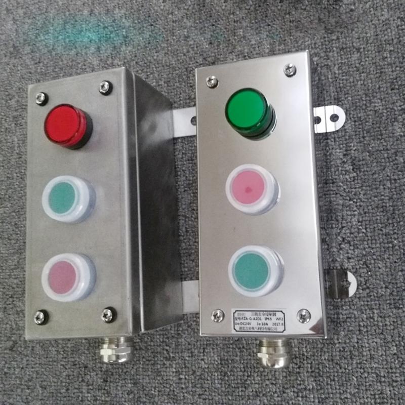 FZA-A2D1不锈钢IP65防水带灯三防主令控制器