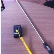 北京2米测温杆煤炭测温仪
