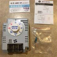 韩国KACON温度控制器原装正品