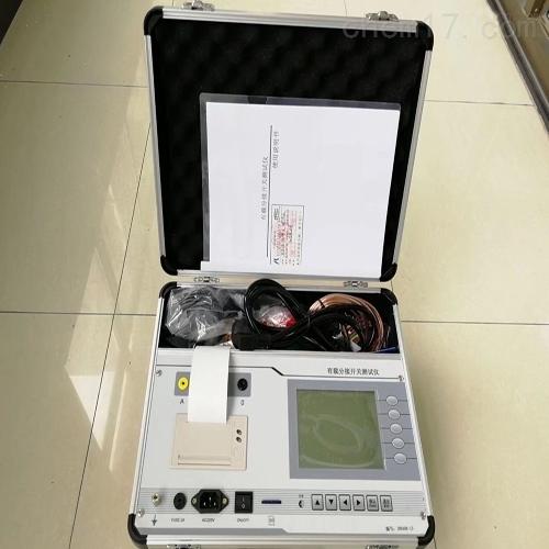 低价真空度测试仪高效率