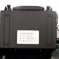 DW-410土壤重金属检测仪