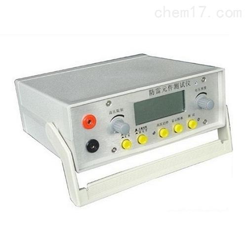 廠家供應防雷元件測試儀特價優惠