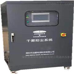 GN-x1850江西上饶舞台雾效喷雾造景设备可512通讯