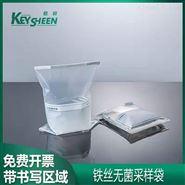 比克曼生物 带铁丝无菌采样袋 均质袋