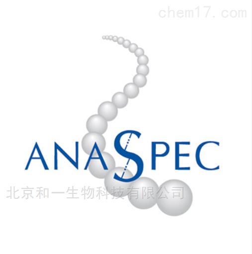 AnaSpec国内授权代理
