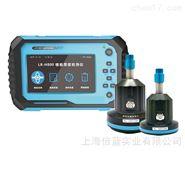 无线式楼板厚度检测仪