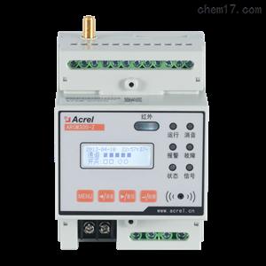 ARCM300-Z-4G(100A)畜牧業養殖場防火智慧用電