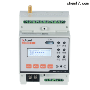 ARCM300-Z-2G(40mA)安全用电仪表 漏电监测模块 2G无线传输