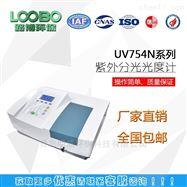 青岛路博产UV754N 紫外可见分光光度计