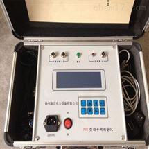 专业制造便携式动平衡测量仪技术指示