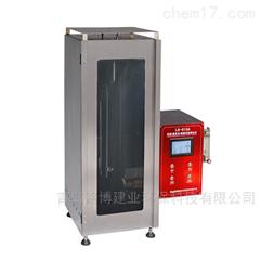 LB-815A织物阻燃性能分析仪(垂直法)