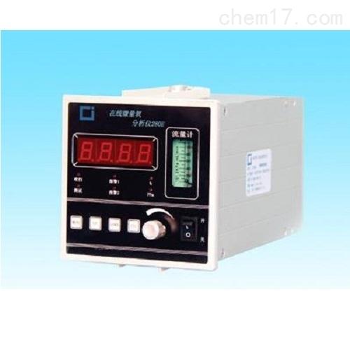 氧化锆氧量分析仪/在线式