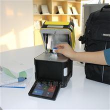 PeDX CSA 600F便攜式ROHS分析儀(無鹵款)