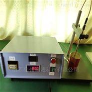 罐内外涂膜完整测定仪