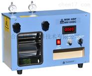 100mm辊宽氩气环境专用电动轧机