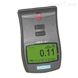 RDS-31S辐射测量仪
