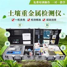 FK-ZS02土壤重金属检测仪