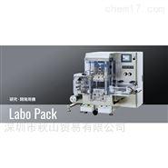 日本maruho研发型实验包装机