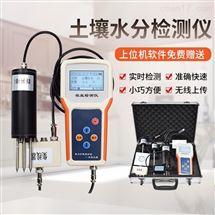 FK-S土壤水分测定仪