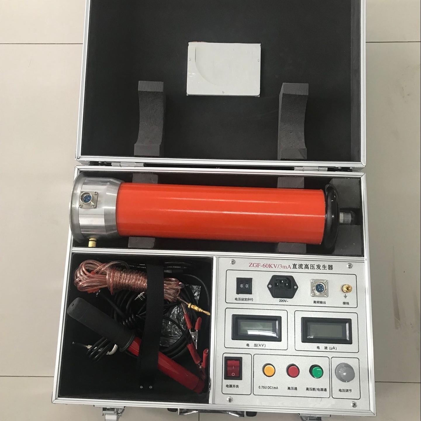 电力设备直流高压发生器