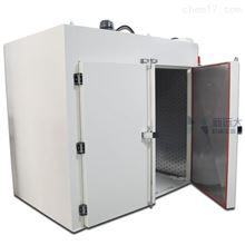 电泳烘箱双门大型汽车电泳件烘干炉热风循环烤箱现货