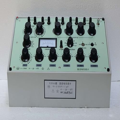 UJ34A直流电位差计