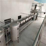 回收二手管道式连续逆流提取机组