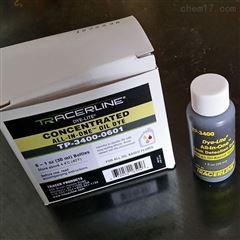 TP3400-1P6油基荧光检漏剂