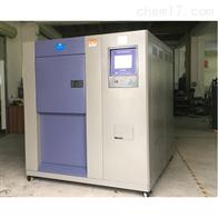 三槽式冷熱沖擊試驗箱多少錢