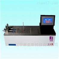 石油产品蒸气压测定器(雷德法)SYS-8017A