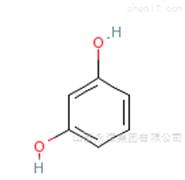 108-46-3/间苯二酚/纯度99现货_JHKJ