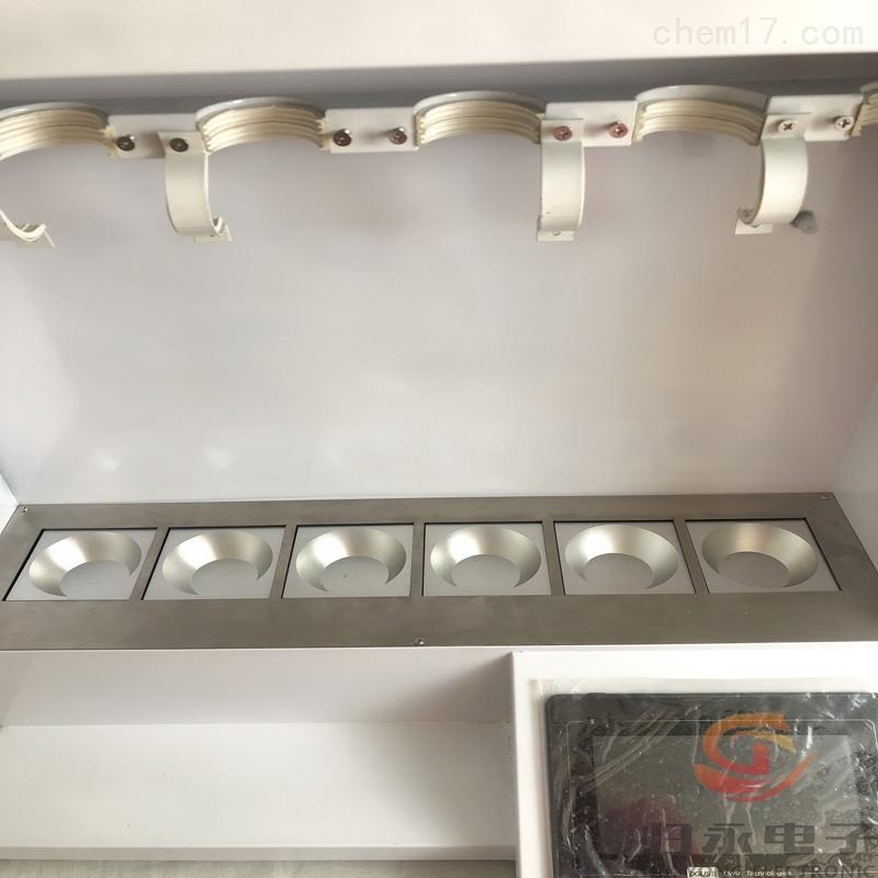 溶剂自动回收索式抽提装置厂家